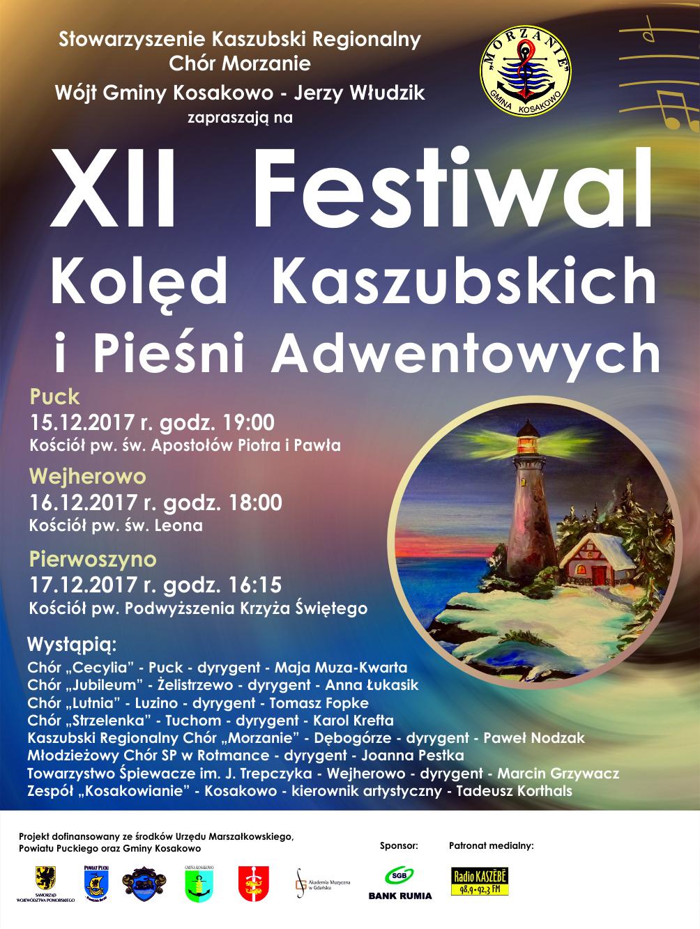 strzelenka festiwal 7