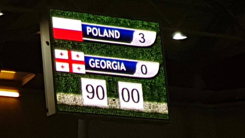 stadion miejski polska gruzja 3
